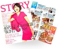 雑誌ストーリーやメナージュケリーで紹介されました。