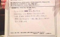 美の総合病院 【50代】