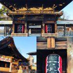 国府宮神社の裸祭りはもうすぐですねー(^^)